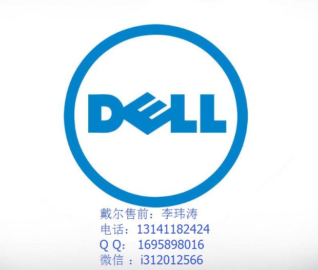 北京北方涵泰科技有限公司
